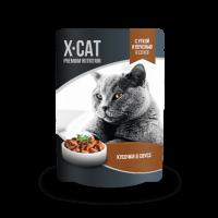 Паучи X-Cat с уткой и печенью в соусе 85 гр.