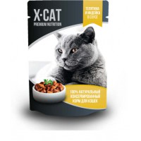 Паучи X-CAT из телятины и индейки 85гр.