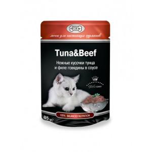 Корм для кошек Тунец с говядиной Gina (Джина) Tuna & Beef  85 гр