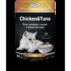 Корм для кошек Цыпленок с тунцом Gina (Джина) Chicken & Tuna 85 гр