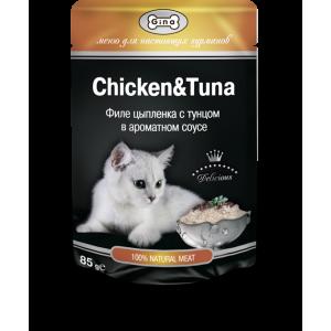Влажный корм для кошек Цыпленок с тунцом Gina (Джина) Chicken & Tuna 85 гр