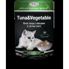 Корм для кошек Тунец  с овощами Gina (Джина) Tuna & Vegetable 85 гр